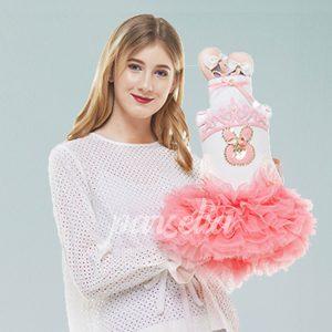 Parcel Baby 13